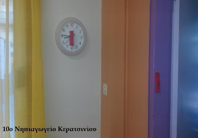 kokkinovivlio11