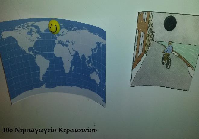 kokkinovivlio7